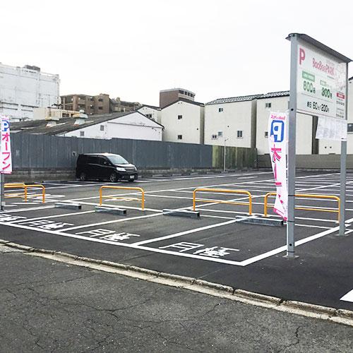 月極駐車場を時間貸し・月極併用駐車場へ