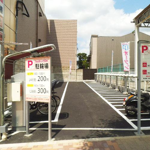 自転車・バイクの 時間貸し駐車場