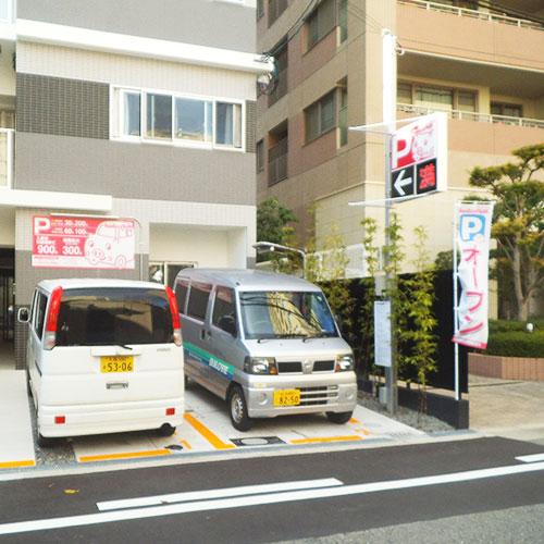 マンションの来客駐車場を 時間貸し駐車場へ