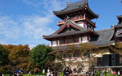 伏見桃山城を活かした伏見の歴史まちづくり「伏見・お城まつり2018 〜 太閤さまを喜ばせるのじゃ!」に協賛させていただきました。